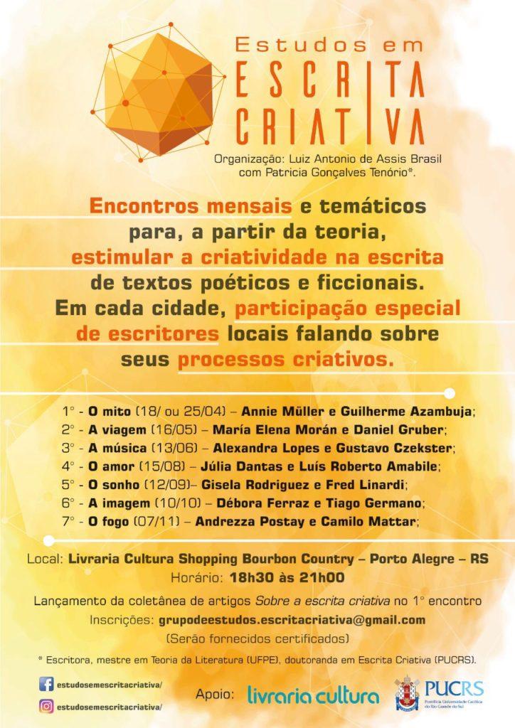 Estudos em Escrita Criativa - Porto Alegre